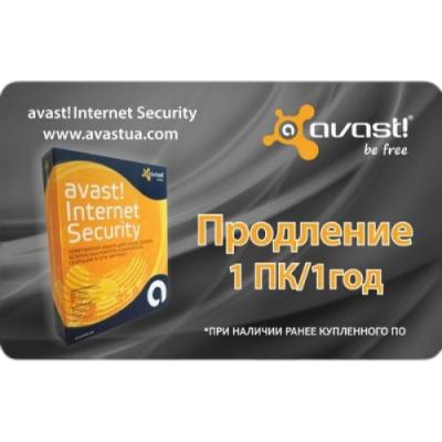 avast Avast Pro Antivirus 1 ПК 1 год Renewal Card (4820153970137)