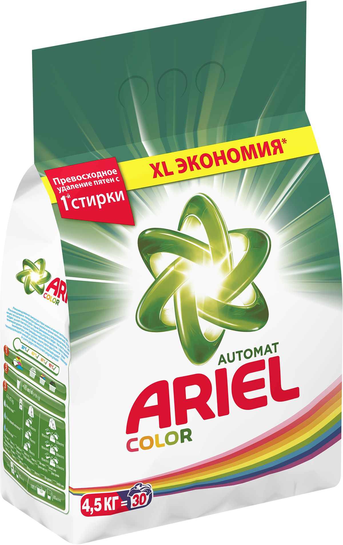 ariel ARIEL Color & Style 4,5 кг Автомат (5413149193956)