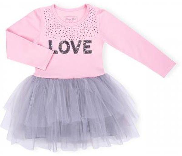 breeze BREEZE LOVE (10630-116G-pink)