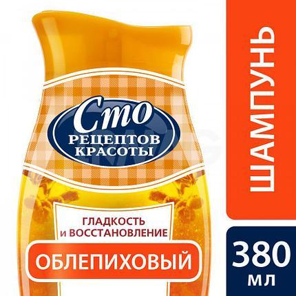 100 рецептов красоты 100 рецептов красоты Облепиховый 380 мл (8714100919910)