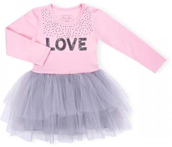 breeze BREEZE LOVE (10630-110G-pink)