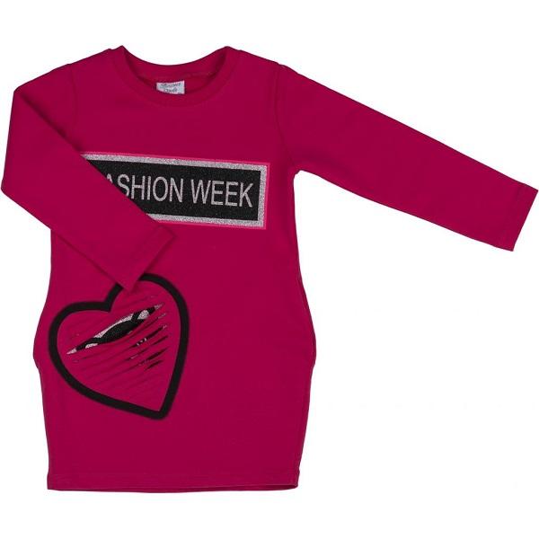 breeze BREEZE Fashion week с сердечком (8621-104G-pink)